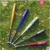 特賣棒球棒棒球棍防身武器打架狼牙棒防身棍自衛球桿金屬鐵棍壘球棒球棒男女LX