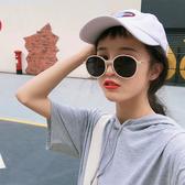 ins港味網紅新款復古圓形墨鏡女韓版時尚潮流文藝街拍太陽鏡  魔法鞋櫃