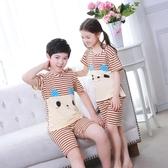 夏季兒童睡衣短袖男女童套裝小孩女童睡衣女中大童孩子薄家居服
