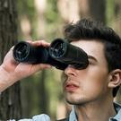望遠鏡 普徠雙筒望遠鏡高倍高清夜視演唱會望眼鏡人體兒童戶外專業一萬米【快速出貨八折鉅惠】