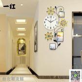 鐘錶-客廳創意墻掛靜音石英鐘