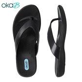 【OkaB】ELLE簡約夾腳拖鞋 黑色(K9835-BL)