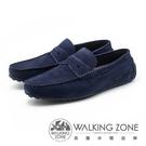 絨面質感鞋面 橡膠耐磨大底 直套式設計方便穿脫