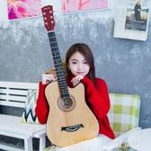 41寸民謠吉他38寸初學者吉他男女成人練習木吉它學生新手入門樂器 QQ22067『優童屋』