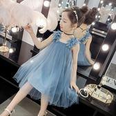 女童洋裝‧女童夏裝連身裙新款超洋氣吊帶公主裙蓬蓬紗裙小女孩夏季裙子Cc3854『美好時光』