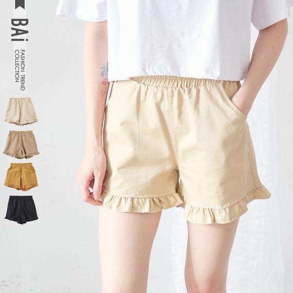 短褲 純色斜紋滾荷葉邊鬆緊短褲M-L號-BAi白媽媽【190593】