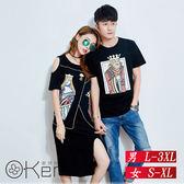 個性印花短袖t恤 情侶裝 S-XL/L-3XL O-Ker歐珂兒 14103-1-C