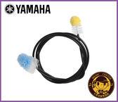 【小麥老師 樂器館】YAMAHA FCLL4II 軟通條刷 (L) 通條刷 通條棒 薩克斯風 長號 喇叭【T188】