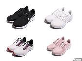 NIKE 女 慢跑鞋 AIR ZOOM PEGASUS 38 氣墊 舒適 避震-CW7358002/100/101/601