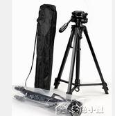 1.7米單反三腳架微單三角架手機攝像自拍架釣魚燈夜釣大直播支架YXS多色小屋