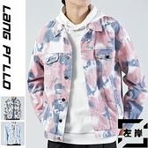 扎染牛仔外套男士寬鬆韓版潮流夾克秋季【左岸男裝】