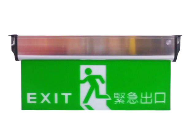 ﹝〝漢 視 消 防〞﹞ 小型LED緊急出口燈LCS-31-3M5 .指示燈.方向燈(維修保固兩年)台灣製