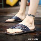 夏季拖鞋男潮韓版潮流個性沙灘鞋時尚涼拖男士外穿涼鞋百搭人字拖 -享家生活館