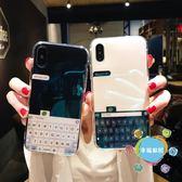 (中秋大放價)手機殼個性藍光鍵盤iphone7手機殼蘋果8plus全包軟矽膠6S保護套6p情侶X