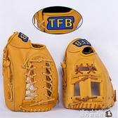 棒球壘球手套 全牛皮真皮捕手 內野外野成人青年少年專業投手手套  魔方數碼