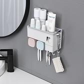 洗漱套裝 擠牙膏器 牙刷架 杯架 層架 雙杯 置物架 漱口杯架 情侶 牙刷置物架【R055】生活家精品
