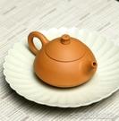 紫砂壺小容量段泥紫砂壺原礦全手工家用斗茶迷你單人泡茶茶具小茶壺 【快速出貨】