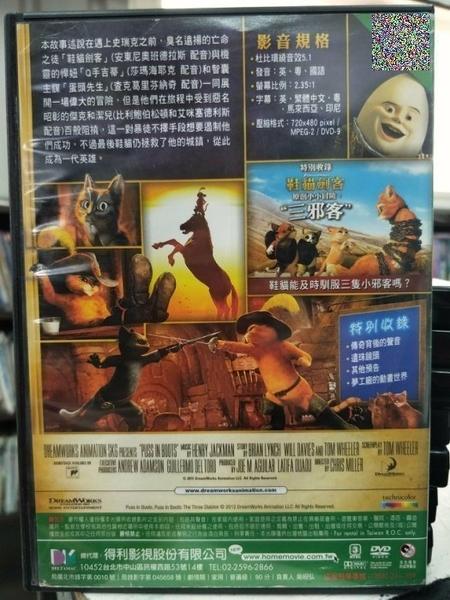 挖寶二手片-Y17-051-正版DVD-動畫【鞋貓劍客】-國英語發音