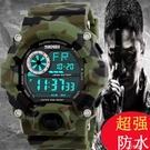 防水夜光鬧鐘手錶男成年人兒童學生戶外運動電子錶特種兵迷彩 【快速出貨】