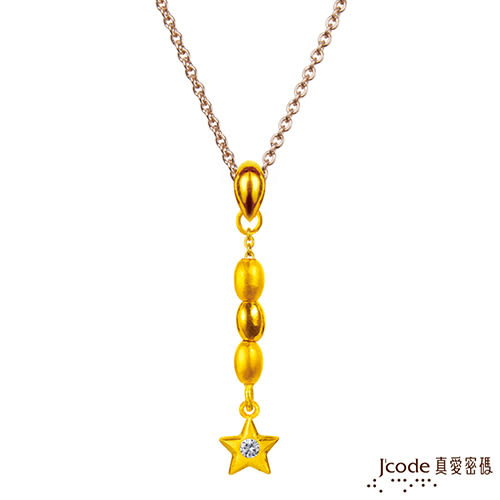 J'code真愛密碼 許願星泡泡 黃金墜子 送項鍊