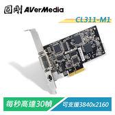 【Sound Amzing】圓剛 CL311-M1 4K多路視頻輸入PCI-E影像擷取卡【客訂品】