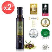 【 義大利Romano】羅蔓諾Ortice特級初榨橄欖油(250ml*2瓶)