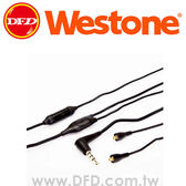 威士頓 WESTONE W Series Replacement Android Cable 52 耳機線 Android專用 公司貨