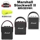 (贈充氣床) Marshall 馬歇爾 ...
