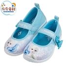 《布布童鞋》Disney冰雪奇緣2艾莎藍色兒童休閒鞋室內鞋(17~21公分) [ B1A626B ]