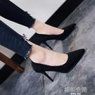 五公分高跟鞋女尖頭細跟黑色職業工作鞋中跟3-5cm7大學生禮儀單鞋