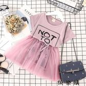 好康618 連身裙小女孩公主裙兒童裙子嬰兒衣服潮