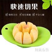 削皮機  削蘋果器蘋果梨皮水果削皮去皮器 阿薩布魯