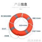 救生圈 船用ccs救生圈成人救生游泳圈救生游泳圈2.5KG加厚塑膠游泳圈