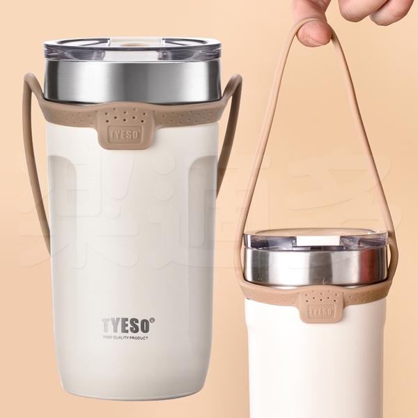 可提304不鏽鋼咖啡杯 【710m】8767
