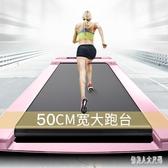 220V平板跑步機家用款小型迷你室內健身房專用簡易折疊走步機 yu4869『俏美人大尺碼』