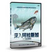 深入阿拉斯加 DVD Cast Alaska 免運 (購潮8)