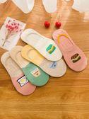 (低價衝量)船襪女襪子棉質隱形襪低筒短襪淺口韓國可愛硅膠防滑襪子夏季