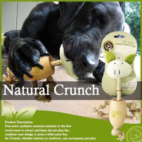 *King Wang*Natural Crunch《會呼吸的玩具系列/耐咬潔牙木頭玩具-小豬》EP072