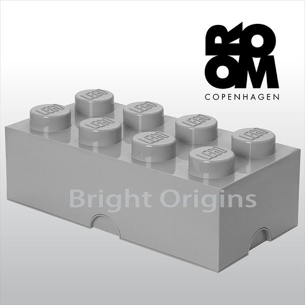 丹麥 Room Copenhagen 樂高 LEGO® 8格收納盒-灰色(40040640)
