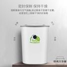 防潮收納箱子儲存罐狗糧貓糧盒子寵物儲糧桶密封存儲桶【時尚大衣櫥】