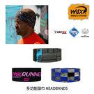 Wind x-treme 多功能頭巾 H...