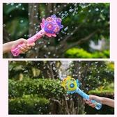 泡泡機 兒童泡泡機電動魔法棒全自動不漏水吹泡泡精相機器補充液玩具