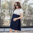 夏裝新款寬松時尚潮媽拼接孕婦連衣裙Eb14286『M&G大尺碼』