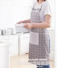 圍裙韓版時尚家居棉麻圍裙成人男女廚房做飯防油罩衣防汙圍腰 萊俐亞