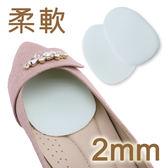 2mm乳膠前掌半墊一對.MIT高密度.透氣舒適.久站.舒緩專用.各種鞋款皆適用【D007-01】DIN.Y