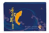 【香檳茸】 鱸魚淬 60mLx10包/盒