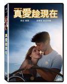 真愛趁現在 DVD 免運 (購潮8)