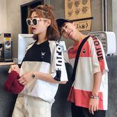 情侶裝夏裝2018新款韓版印花字母半袖T恤夏季寬鬆學生女短袖班服【店慶滿月好康八五折】