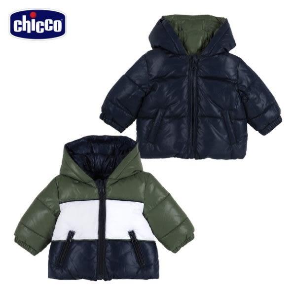 chicco-舖棉拼接雙面連帽外套-綠