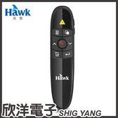 Hawk 逸盛 2.4GHz 無線簡報器 (R400) 兩年保固/支援WIN10